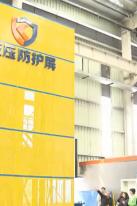 中天建筑产业园:做大做强装配式建筑产业