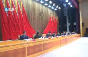 县委十四届十次全体(扩大)会议暨经济工作会议召开