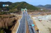 304省道PPP项目通过交工验收