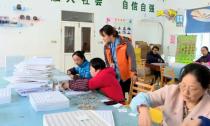 """我县12人入选""""南太湖社会工作领军人才"""""""