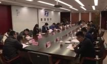 """中国经济信息社联合中国人民大学开展""""三考""""德清经验调研"""
