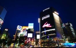 日本探讨新增长战略 拟放宽外国人签证发放条件