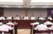 县政协九届十七次常委会会议召开